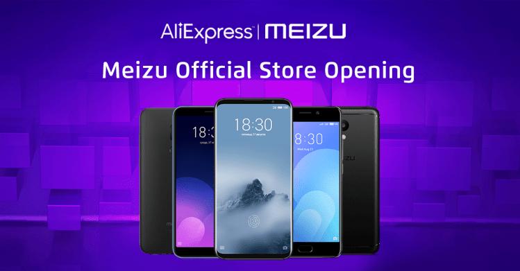 MEIZUがAliExpressに公式ストアを開設。最新機種のMeizu 16thの予約受付を開始