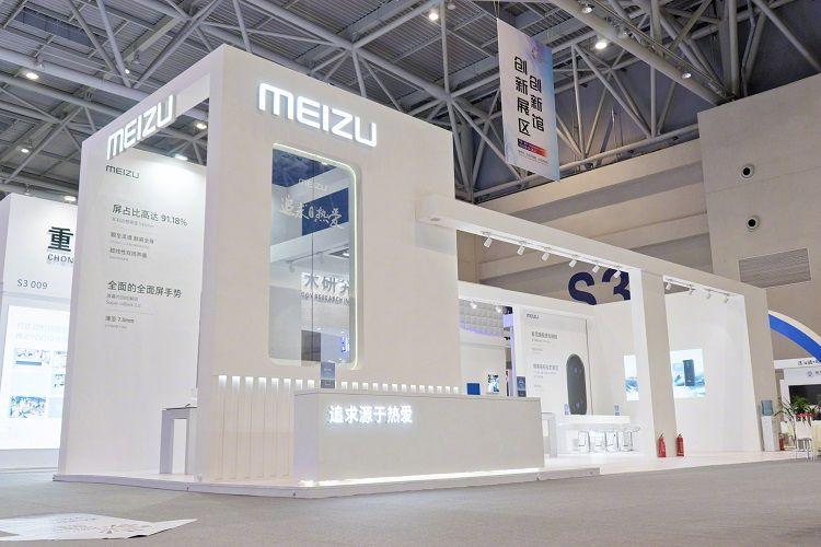 中国国際智能産業博覧会にMeizu 16thを展示