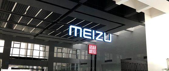Meizuが香港のカスタマーサービスセンターの移設を報告、ビジネス上のニーズと説明