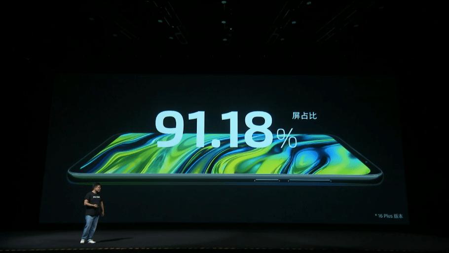 Meizu 16th PlusにDC調光を採用した様子を撮影した動画をシステムエンジニアが公開