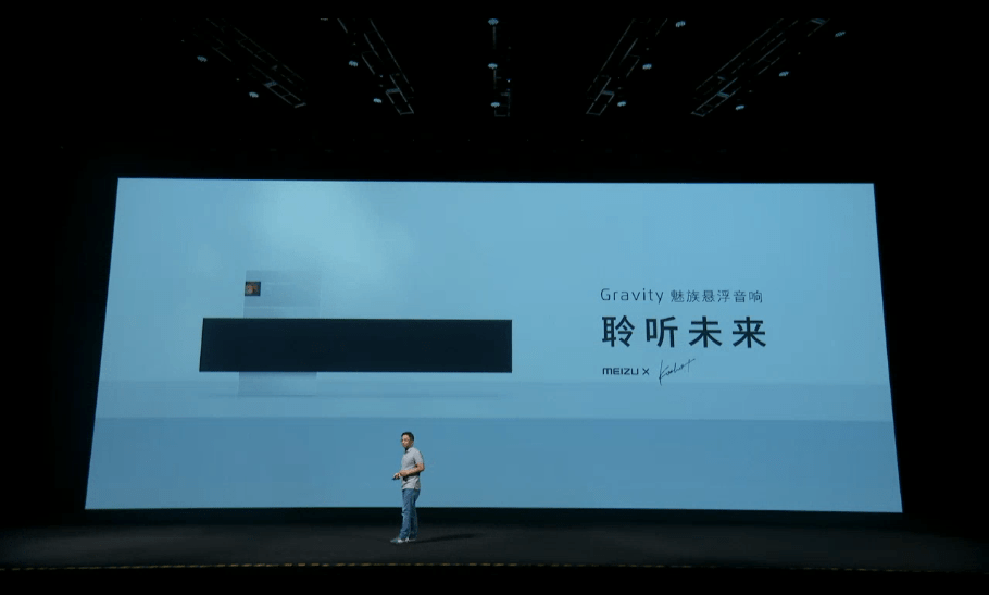 日本人のデザイナーが関わったWi-Fi and BluetoothスピーカーのMeizu Gravityを発表
