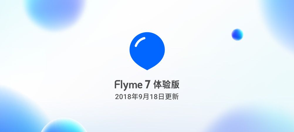 Flyme 7.8.9.18 betaがリリース