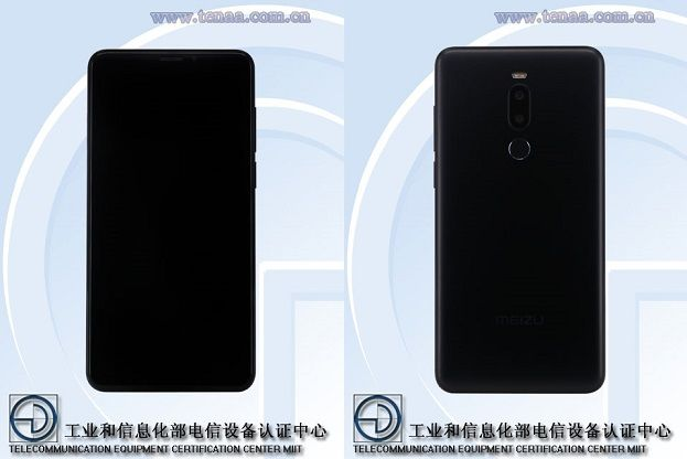 Meizu Note8のカラー展開にレッドを用意。実機画像が流出