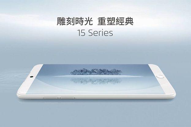 香港市場向けのMeizu 15シリーズ3機種を最大700香港ドルの値下げ。Meizu 15 Liteは1,699香港ドルから