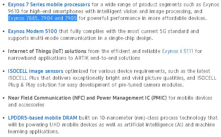 SAMSUNGがミドルレンジ向けSoCとしてExynos 7904とExynos 7905を開発中であることを明かす