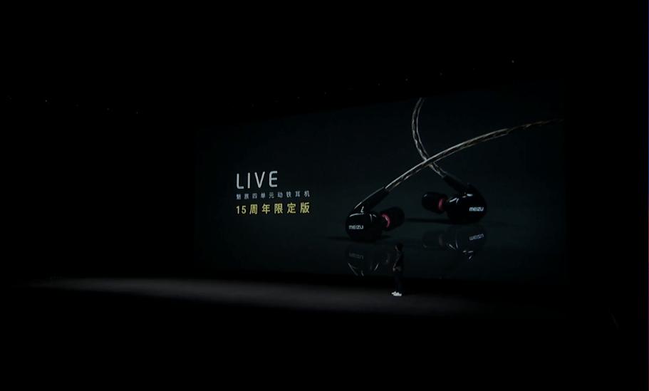 Meizu Live 15周年限定版を発表。1500台限定の限量販売