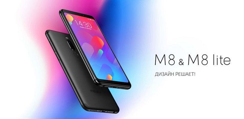 ロシア市場向けにMeizu M8、Meizu M8 Liteを発表