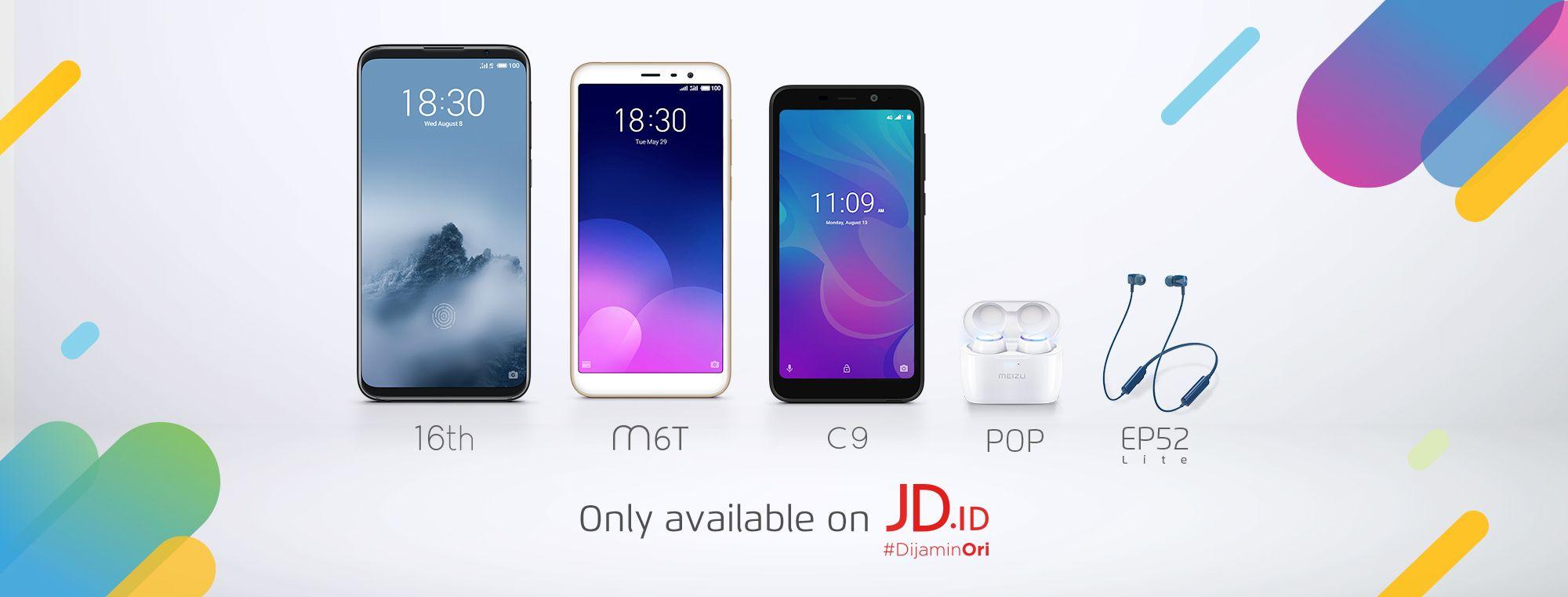 インドネシア市場向けのMeizu C9を10月23日に発売