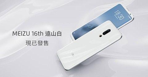 Meizu 16th(6GB+64GB)のホワイトが香港市場で販売開始。価格は3,198香港ドル(約46,000円)