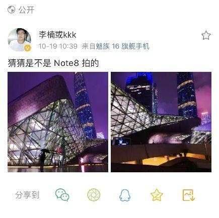 高級副総裁がMeizu Note8のサンプルフォトを公開。しかし夜には削除、一体何故