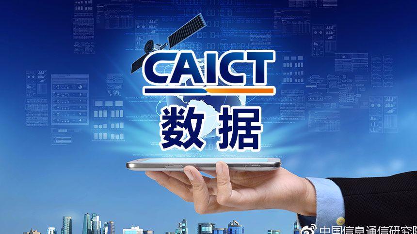 中国における2018年10月の携帯電話出荷台数は前年比0.9%増の3853.3万台