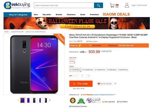 GeekbuyingでMeizu 16 Xの6GB+128GBモデルがクーポンで409.99米ドルに