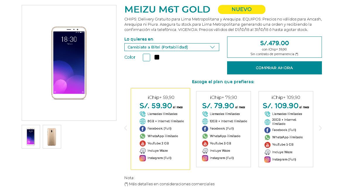 ペルー市場向けMeizu M6Tの価格が公開。3GB+32GBモデルで479S/(約16,000円)