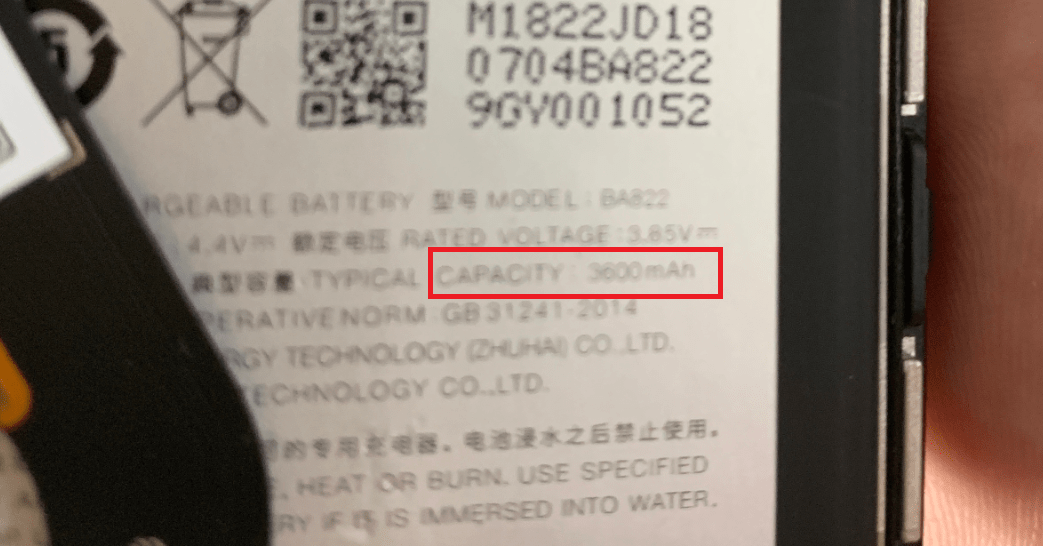 Meizu Note8のバッテリー容量は3600mAhか。Meizu M6 Noteから400mAh縮小