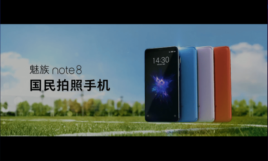 Meizu Note8を発表。Snapdragon 632+3600mAhを搭載して1298元(約21,000円)