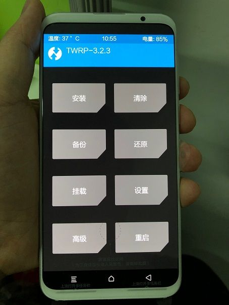 Meizu 16thとMeizu 16th PlusにTWRPの導入に成功したと報告される