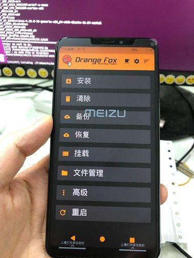 中国の開発者がMeizu Note8にTWRPの導入に成功。ツールの配布予定も明かす