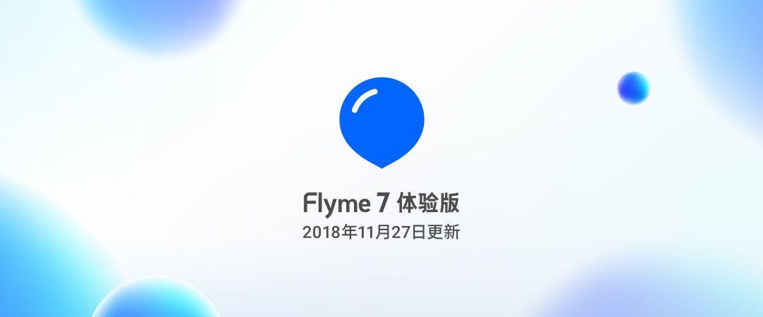 Flyme 7.8.11.27 betaがリリース