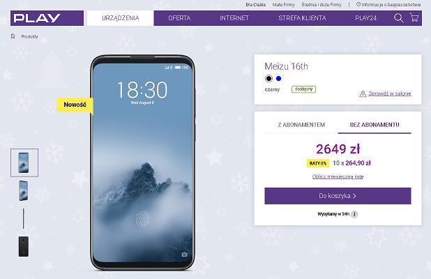 ポーランド市場向けにMeizu 16thを発表。8GB+128GBモデルを投入し、価格は2649PLN(約79,000円)