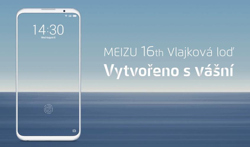 チェコ市場とスロバキア市場向けにMeizu 16thを発表。6GB+64GBモデルが13,999CZK(約69,500円)から