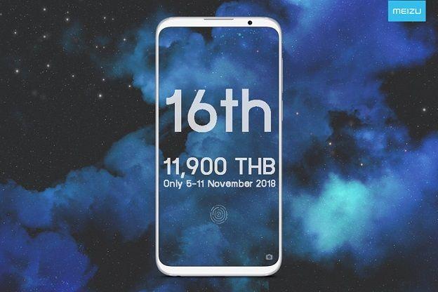 タイ市場向けにMeizu 16thを発表。6GB+64GBモデルを投入