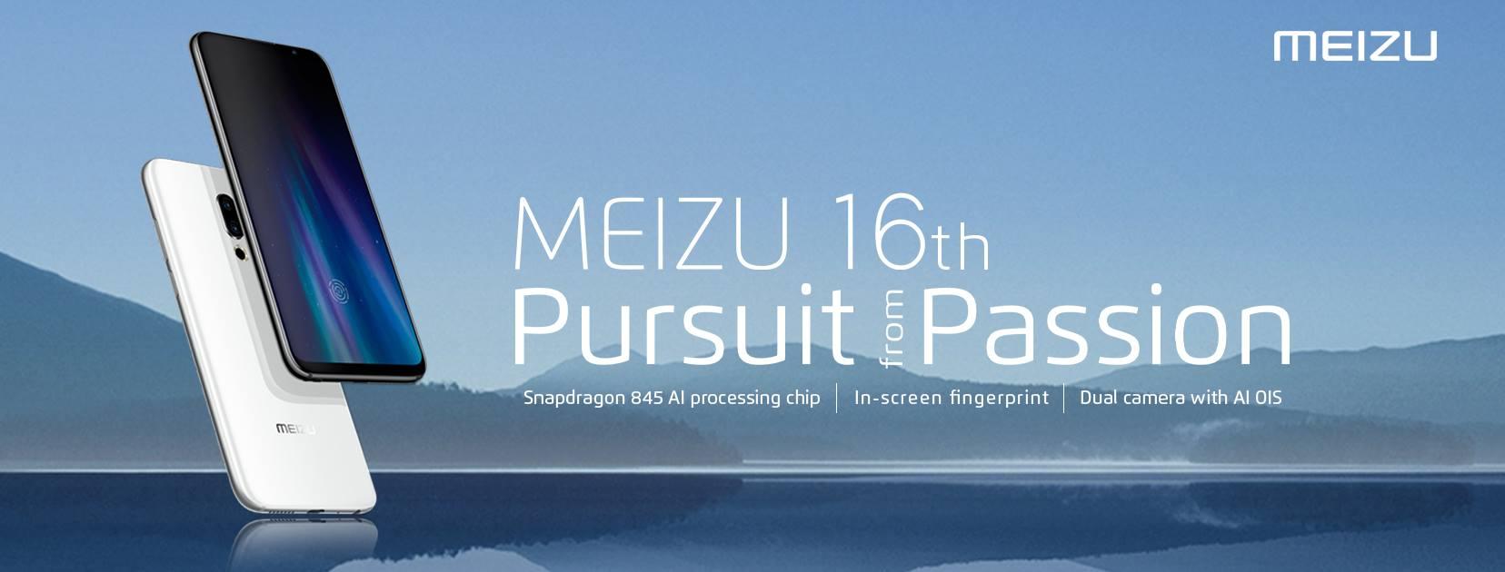 フィリピン市場向けにMeizu 16thを発表。6GB+64GBモデルが24,990PHP(約54,000円)