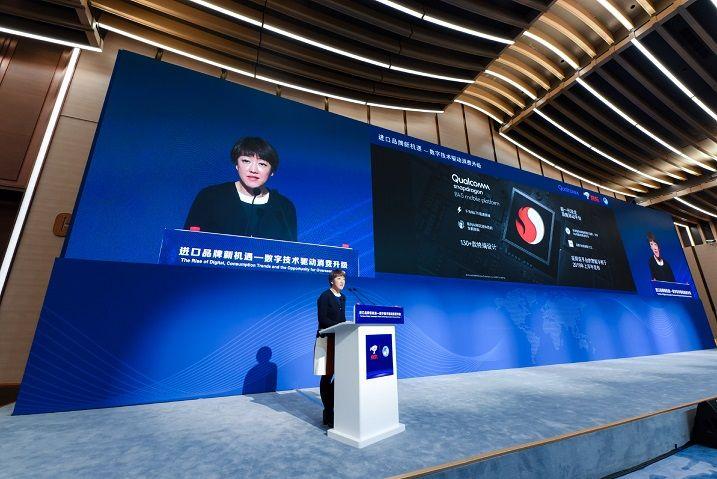 2018中国国際進口博覧会のQualcommブースにMeizu 16thが展示
