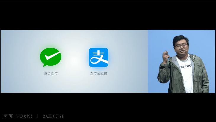 Meizu 16th/16th PlusのBootloaderアンロックには弊害あり。中国系スマホ決済に影響