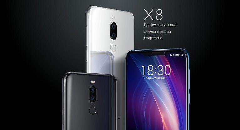 ロシア市場向けにMeizu X8を正式発表。グラデーションカラーも販売予定