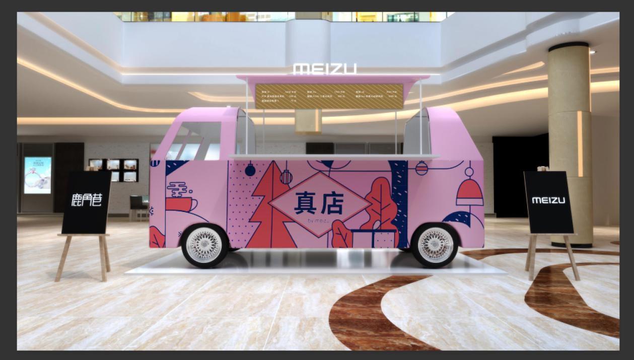 MEIZUが台湾発ティ―スタンド「THE ALLEY」と共同で魅族真店 STAY REALを創業