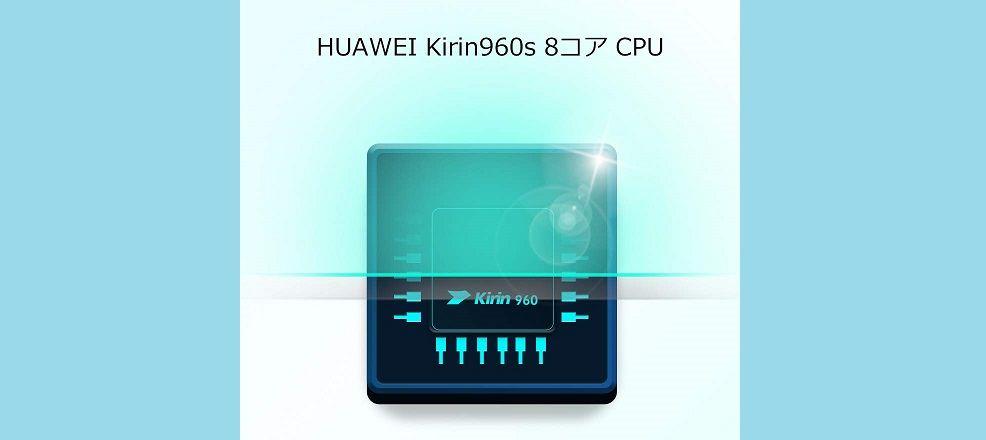 HiSilicon Kirin 960sを様々なSoCと比較
