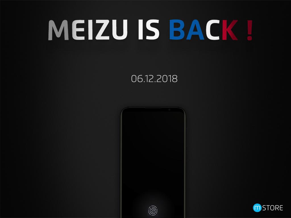 フランス市場にMeizu 16thを投入。6GB+64GBモデルが459EUR(約59,000円)から