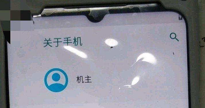 Meizu Note9とされるプロトタイプがリーク。水滴型ノッチ、Snapdragon 675の搭載を確認