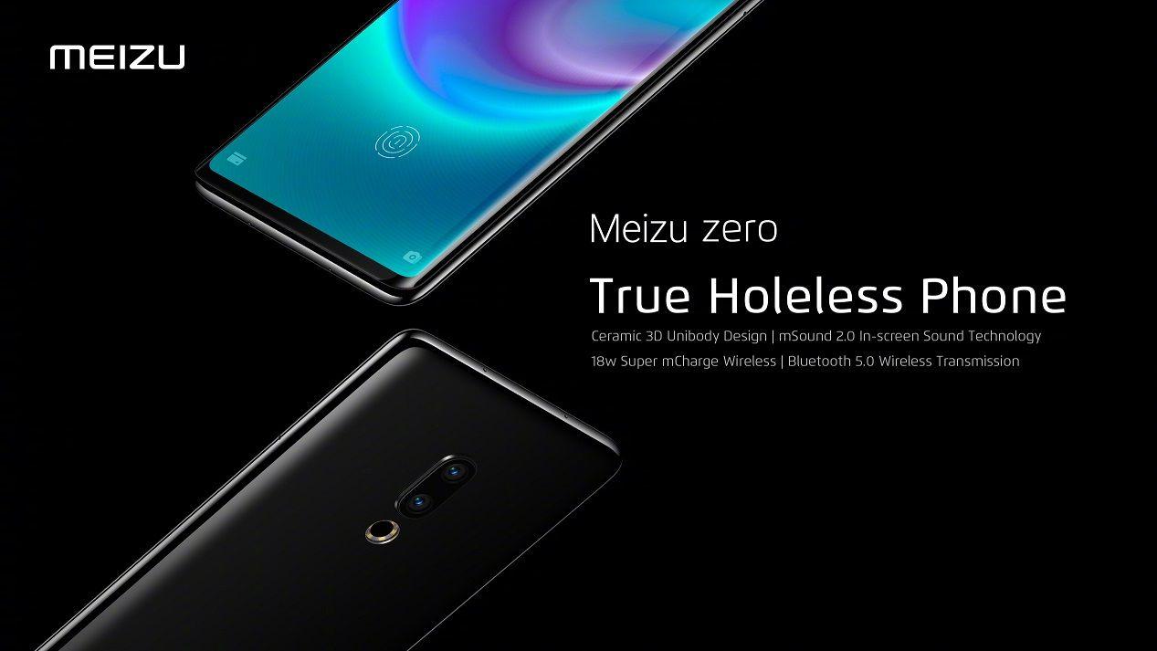 Holeless PhoneのMeizu zeroはIndiegogoにてクラウドファンディングを開始予定