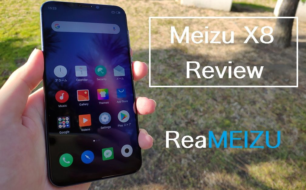 Meizu X8のレビュー - Notch Display Smartphone
