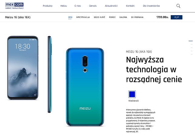 ポーランド市場向けにMeizu 16を発表。6GB+64GBモデルが1799PLN(約52,000円)