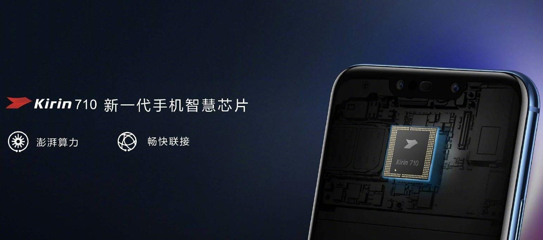 Huawei Kirin 710、Kirin 710F、Kirin 710Aの違いが判明、Kirin 710Aは要注意