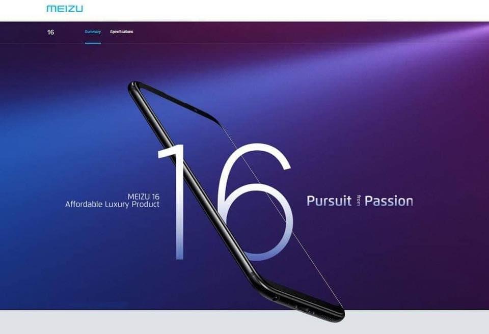 ブルネイ市場向けにMeizu 16th、Meizu 16を発表