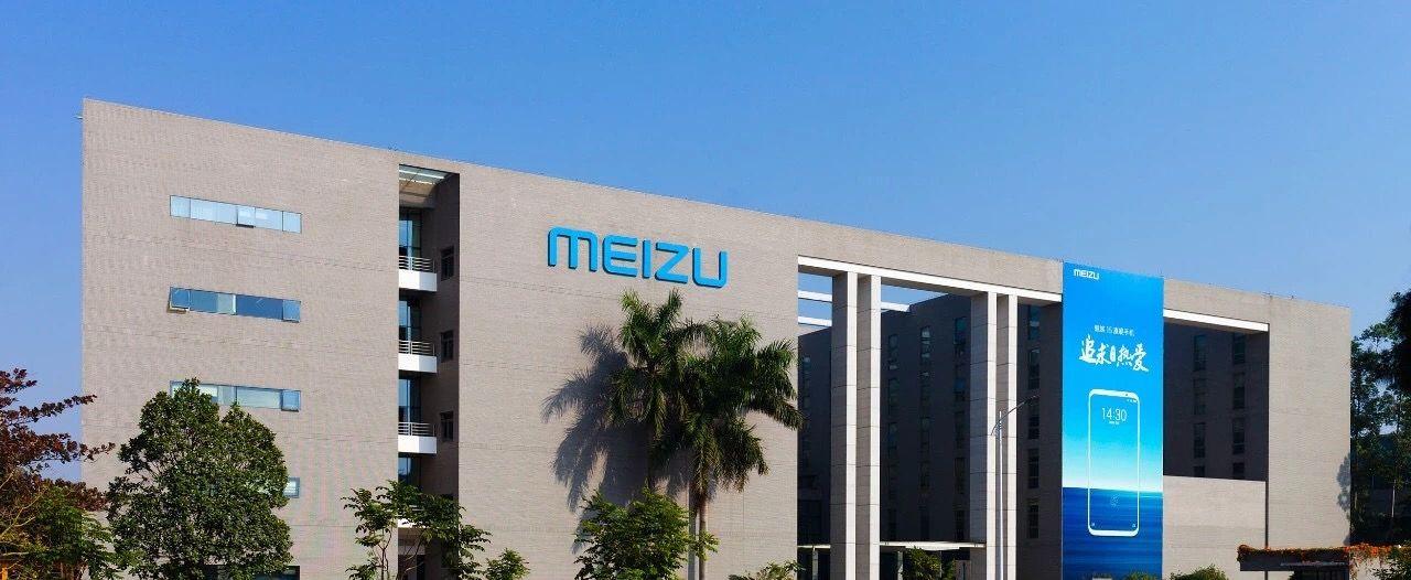 Meizuの株主情報が修正、珠海SASAC関連企業の持株比率が変更されAlibabaは撤退せず