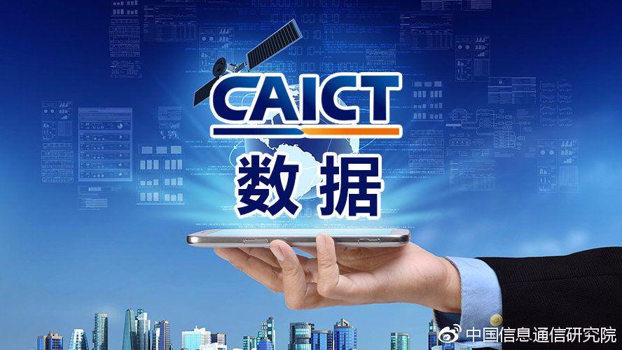 中国における2019年1月の携帯電話出荷台数は前年比12.8%減の3404.8万台