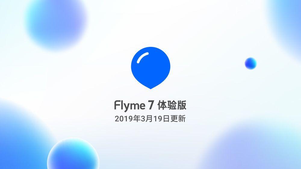Flyme 7.9.3.19 betaがリリース