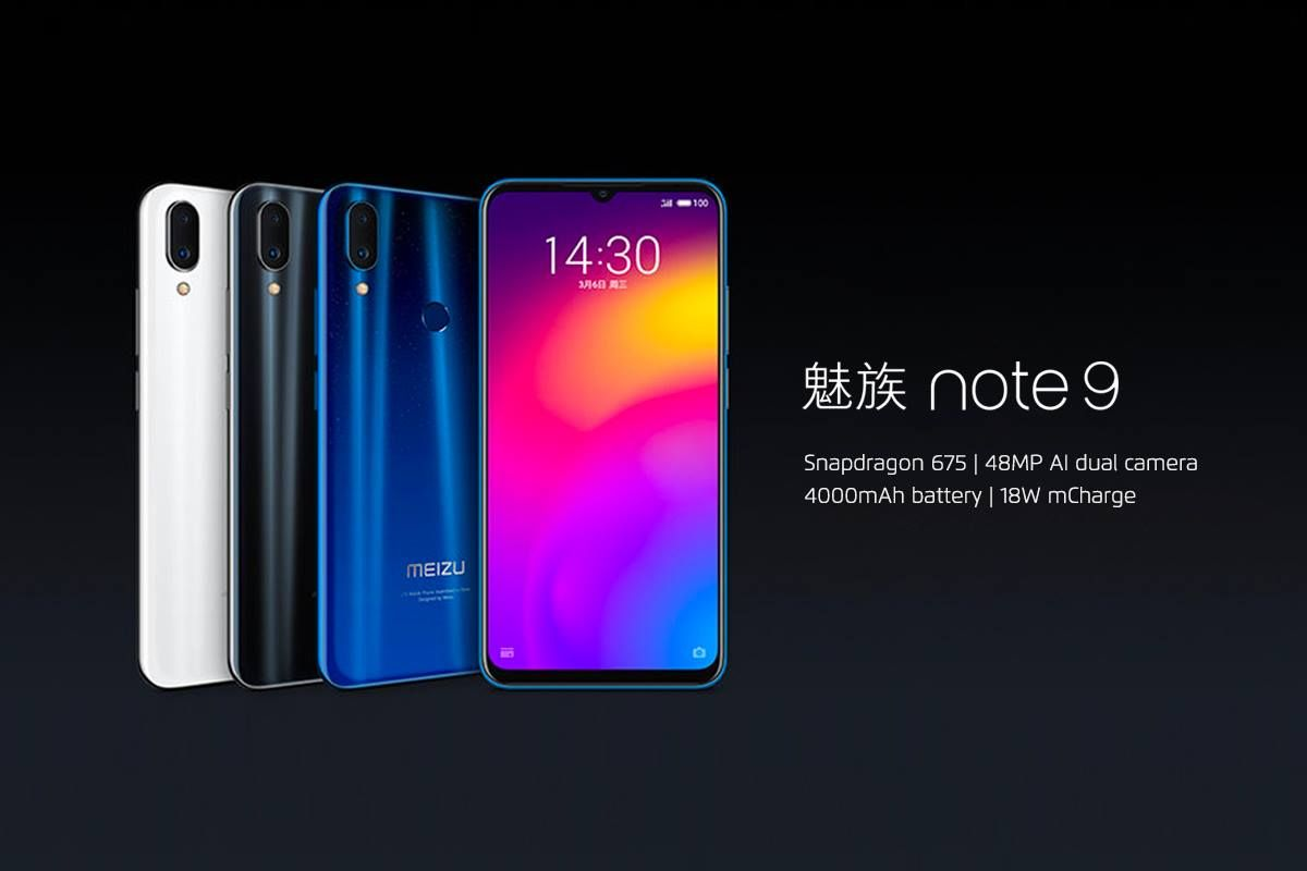 Meizu Note9がGoogle Playサポート端末に追加