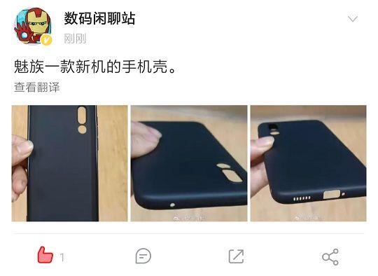 Meizu 16s/16s Plusの保護ケースがリーク、3.5mmイヤホンジャックは搭載されず