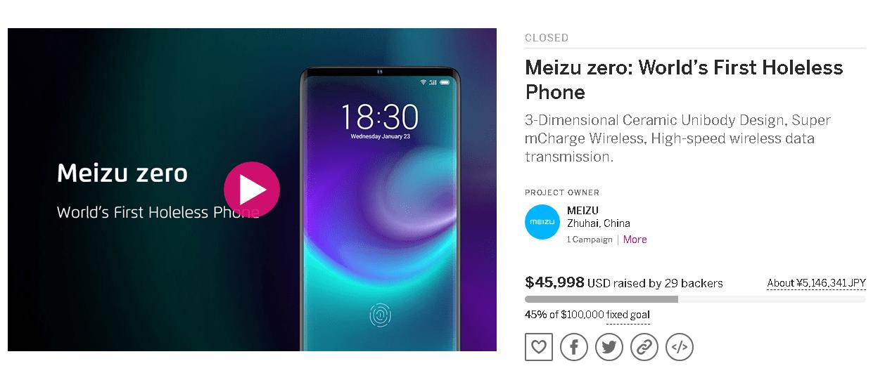 世界初のHoleless Phone「Meizu Zero」の出資期間が終了