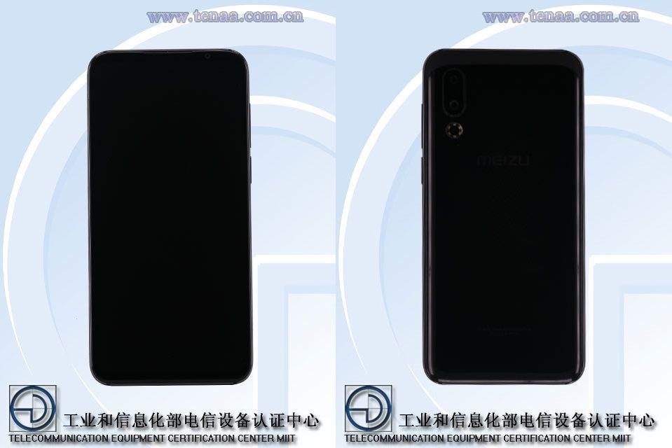 TENAAが未発表型番M971Qのスペックを公開、Snapdragon 855を搭載