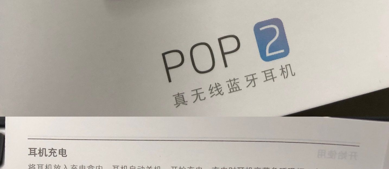 Meizu POP 2をMeizu 16sと同時に発表か、資料が流出