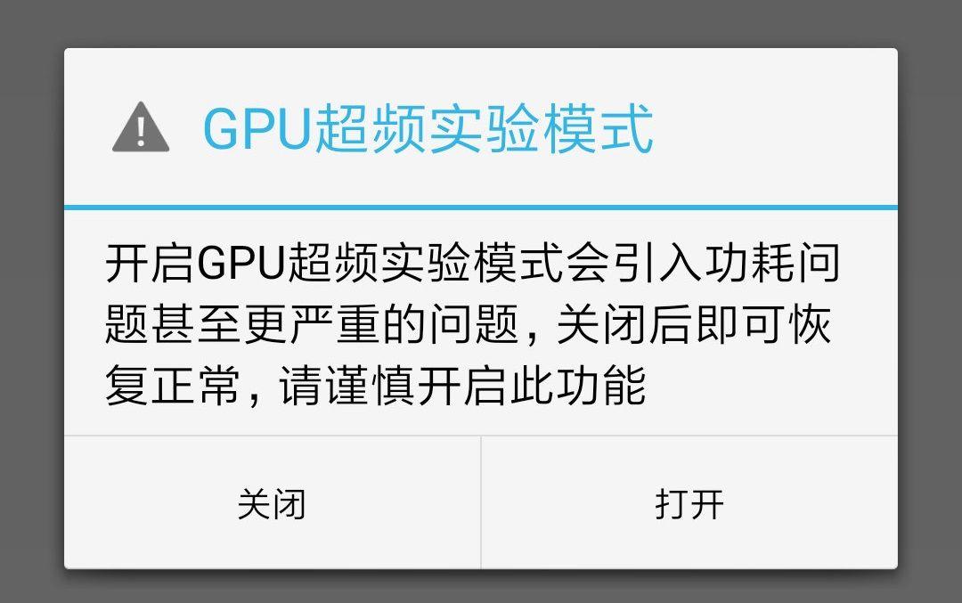 Xiaomi Mi 9/Mi 9 Explorer EditionでもBlackShark 2同様にGPUのオーバークロックが可能に