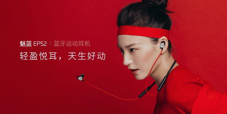BluetoothイヤホンのEP52の後継機となるEP63を開発中、Meizu 16sと同時発表か