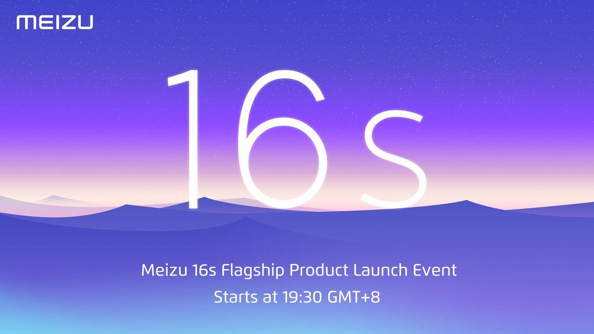 Meizu 16sの発表会はYouTube、Facebook、Twitchで同時配信