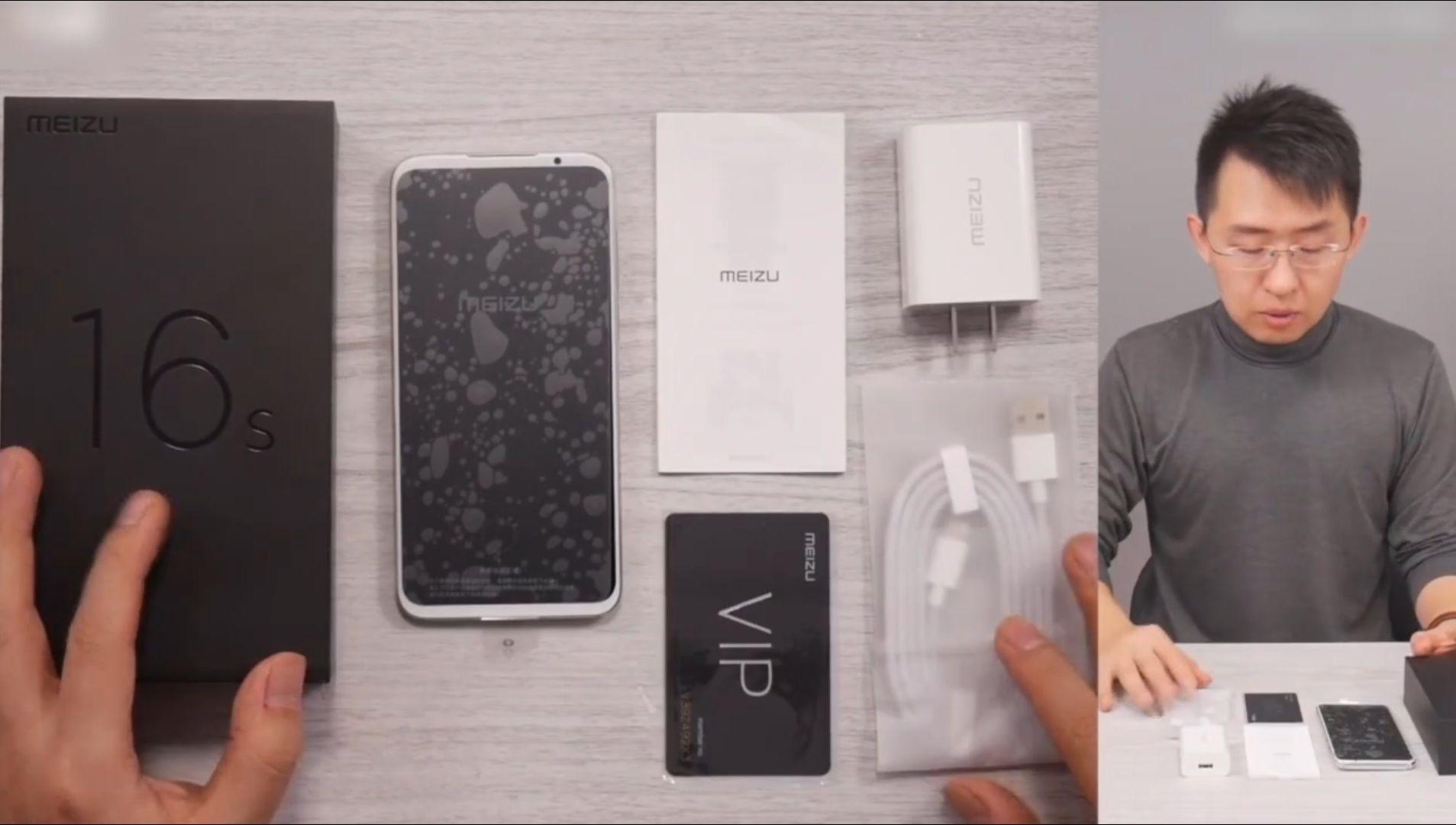 Meizu 16sにはUSB Type-C to 3.5mmイヤホンジャックアダプターは付属せず、有線での視聴を行う場合別途購入が必要